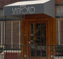 Sanford Restaurant